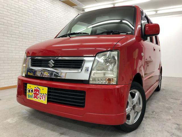 スズキ FXリミテッド 4WD  シートヒーター 特別仕様車