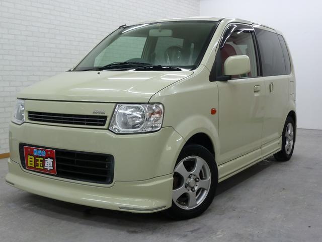 三菱 eKワゴン MS 電動スライドドア キーレス CDデッキ ...