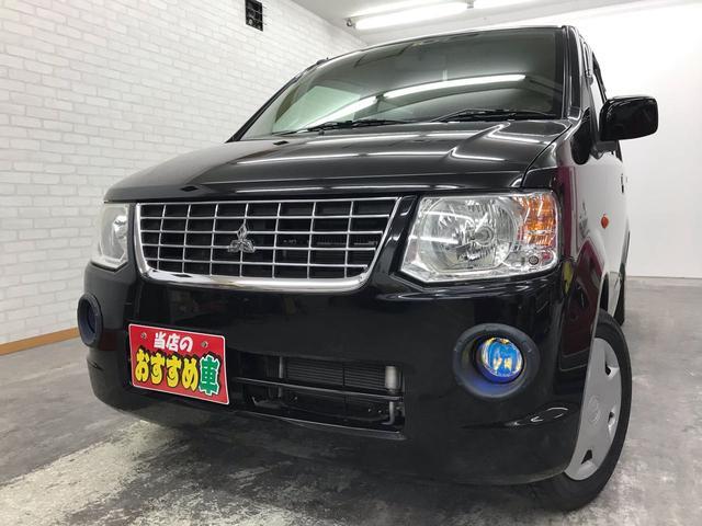「三菱」「eKワゴン」「コンパクトカー」「石川県」の中古車
