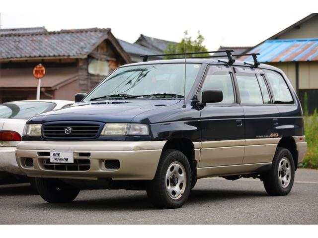 「マツダ」「MPV」「ミニバン・ワンボックス」「福井県」の中古車