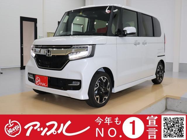 ホンダ Custom G・L ターボ Honda SENSING