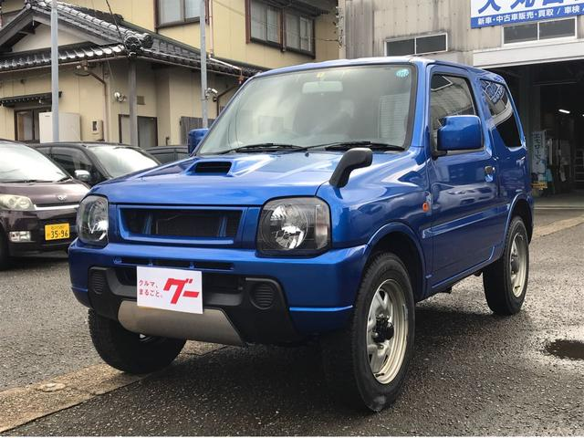 「スズキ」「ジムニー」「コンパクトカー」「石川県」の中古車