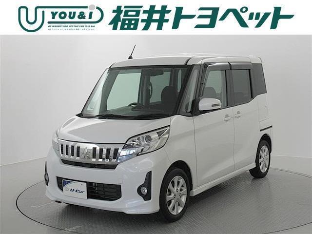 「三菱」「eKスペースカスタム」「コンパクトカー」「福井県」の中古車