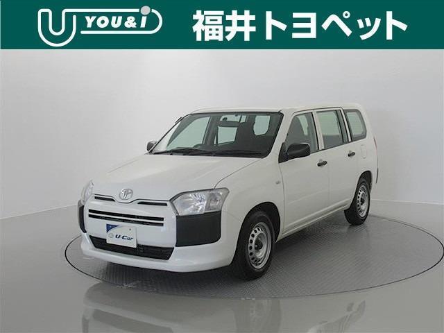 トヨタ UL