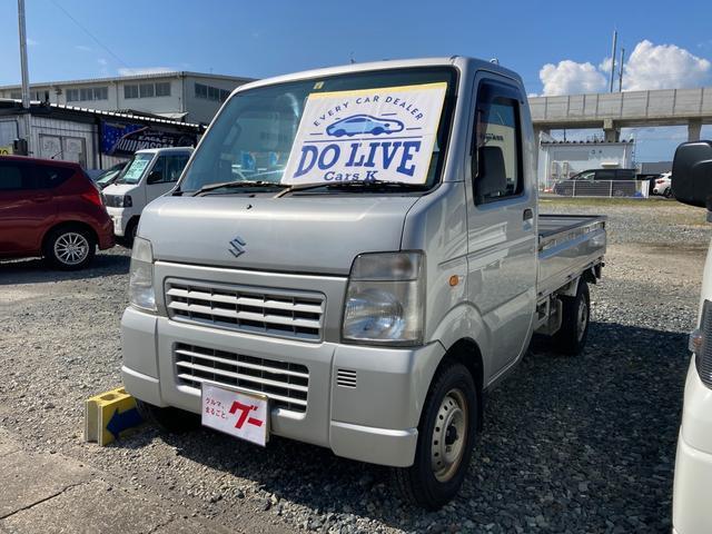 5速マニュアル車 4WD 軽トラ エアコン パワステ オーディオ(1枚目)