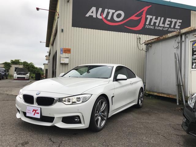 「富山県」の「BMW」「4シリーズ」「クーペ」の中古車