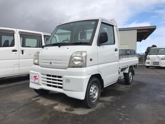 三菱 4WD MT 修復歴無 軽トラック ホワイト