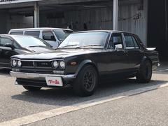 スカイラインGC10改GT−R仕様