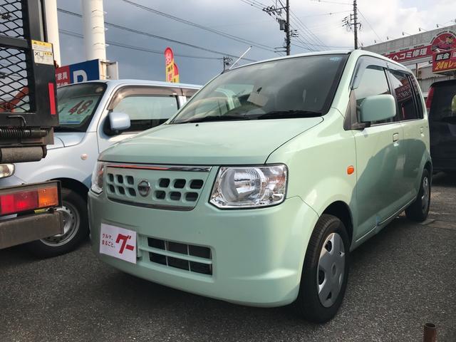日産 S FOUR 軽自動車 グリーン 5MT Wエアバッグ