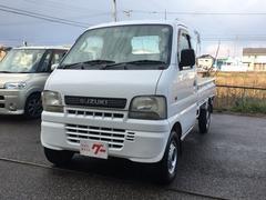 キャリイトラック660 4WD