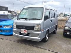 サンバーバン660 4WD 5速MT AC PS