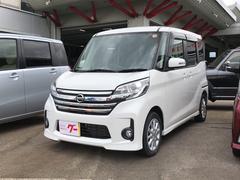 デイズルークスハイウェイスター X ナビ TV 軽自動車 LED CVT
