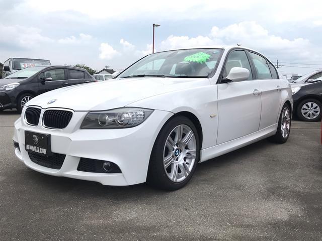 BMW 320i Mスポーツパッケージ ナビ AW オーディオ付 AC CVT セダン HID パワーウィンドウ