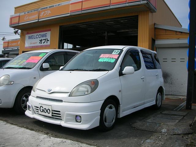 トヨタ X純正フルエアロ キーレス フォグランプ