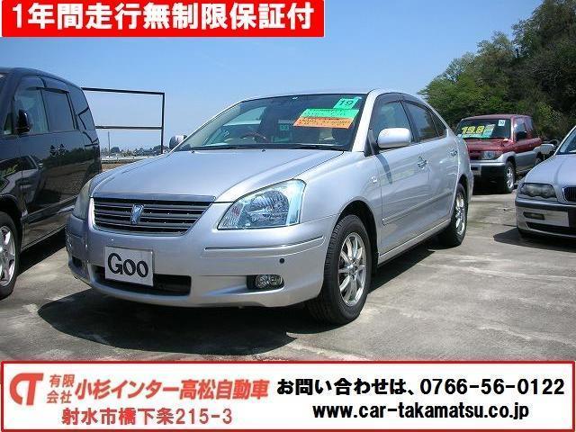 トヨタ 特別仕様車2.0G EXパッケージDVDナビカメラHID