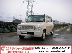 アルトラパンX2 4WDユーザー買取車