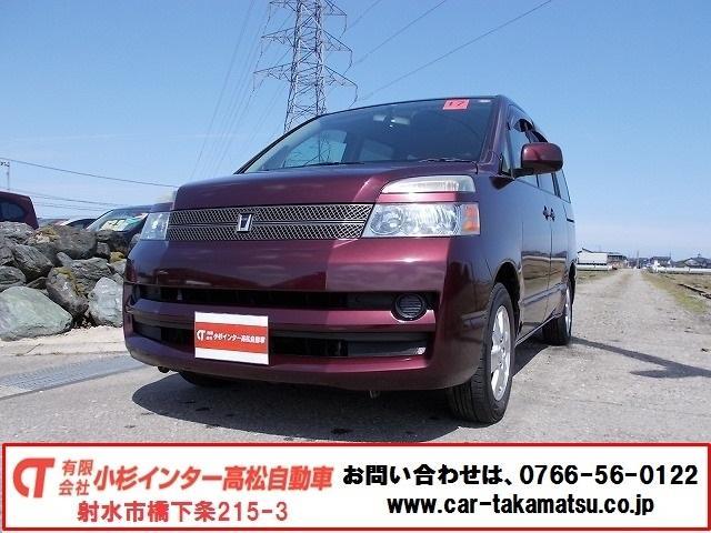 トヨタ X地デジフルセグHDDナビTV両側電動ドア後席モニターHID