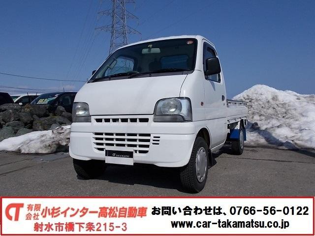 スズキ KUスペシャル切替式4WD5速ギアエアコンパワステCDデッキ