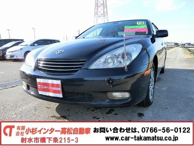 トヨタ 3.0G電動サンルーフ地デジナビTVカメラアルミHIDライト