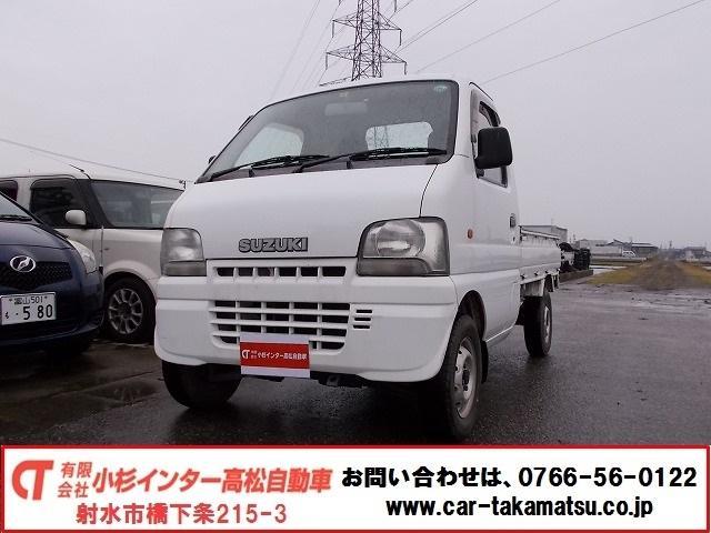 スズキ KA 切替式4WD 5速ギア