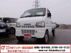 キャリイトラックKA 切替式4WD 5速ギア