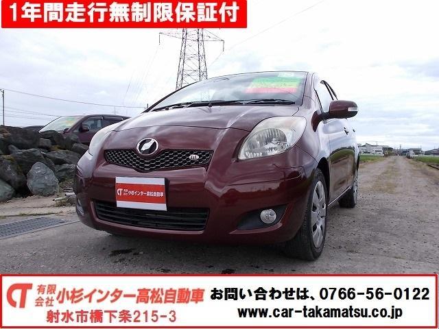 トヨタ 特別仕様車アイル1.5地デジフルHDDナビTVプッシュHID