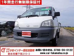 タウンエーストラックSジャストローDX4WD 5速ギア 三方開 CDチューナー