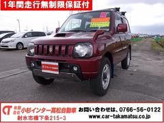 ジムニー特別仕様車ワイルドウインド 切替式4WD 地デジナビTV