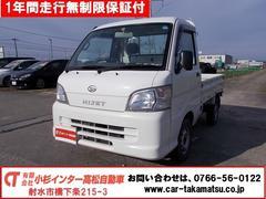 ハイゼットトラック切替式4WD エアコン・パワステスペシャル 5速ギア