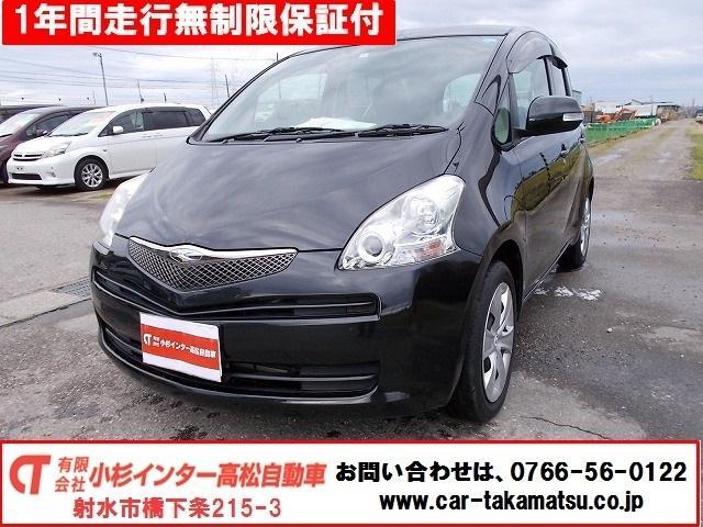 トヨタ 特別仕様車G-Lパッケージ地デジHDDナビTVPスタート