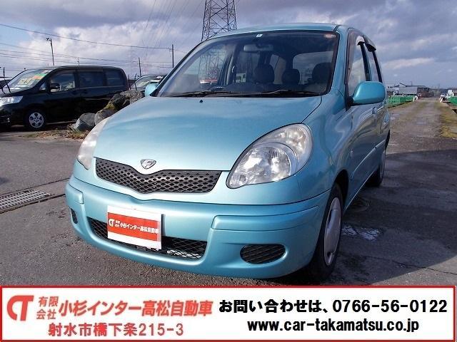 トヨタ X リヤリビングバージョンHIDセレクション