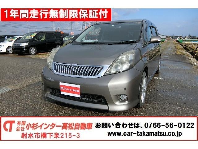 トヨタ 2.0プラタナ地デジフルHDDナビTV電動ドアパドルHID