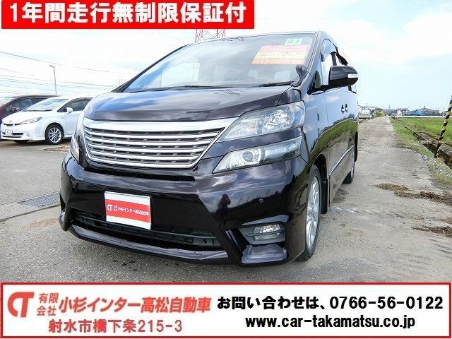 トヨタ 2.4Z特別仕様車プラチナ4WD 地デジナビTVカメラ両電動