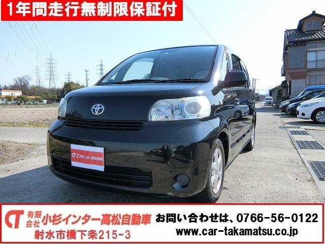 トヨタ ポルテ 130iHIDセレクション地デジナビTV電動ドアスマートキー