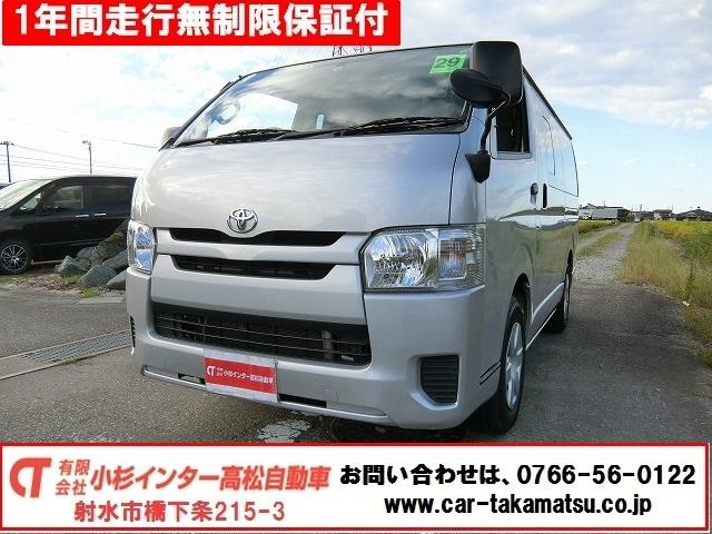 トヨタ ロングDX 4WD 9人乗り