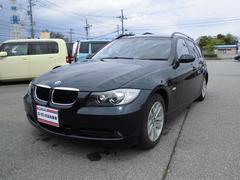 BMW320iツーリング 記録簿完備 ナビ HID 両側Pシート