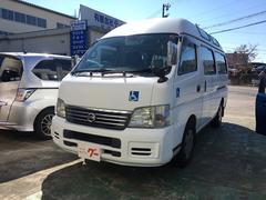 キャラバンバス3.0福祉車両 キーレス