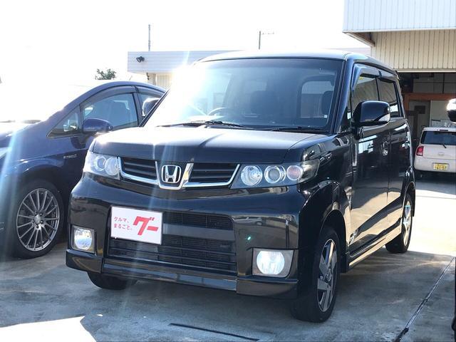 「ホンダ」「ゼストスパーク」「コンパクトカー」「富山県」の中古車