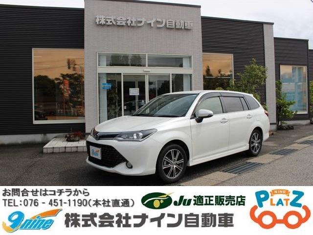 トヨタ 1.5G W×B トヨタセーフティセンスC 純正SDナビ