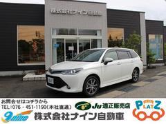 カローラフィールダー1.5G W×B トヨタセーフティセンスC 純正SDナビ