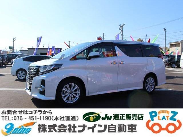 トヨタ 2.5S 純正10インチSDナビTV ツインムーンルーフ