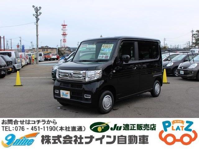 ホンダ クール・ホンダセンシング 4WD 届出済未使用車