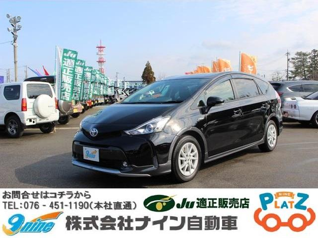 トヨタ S チューン ブラックII SDナビTV バックカメラ