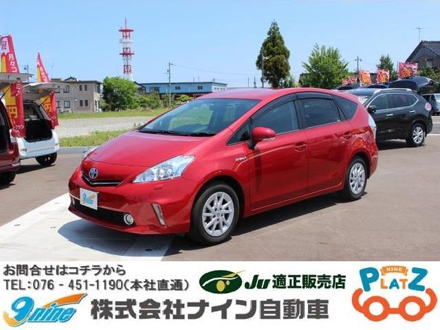 トヨタ G HDDナビTV バックカメラ LEDライト