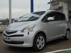 ラクティスG HIDセレクション 新品タイヤ クルコン