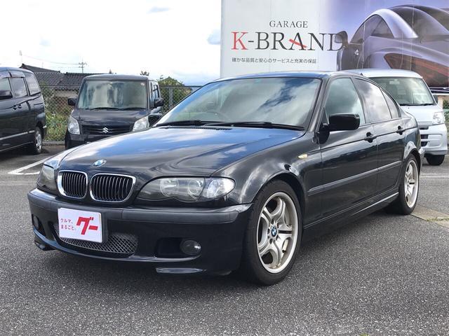 BMW 320i Mスポーツパッケージ CD ETC キーレス アルミ