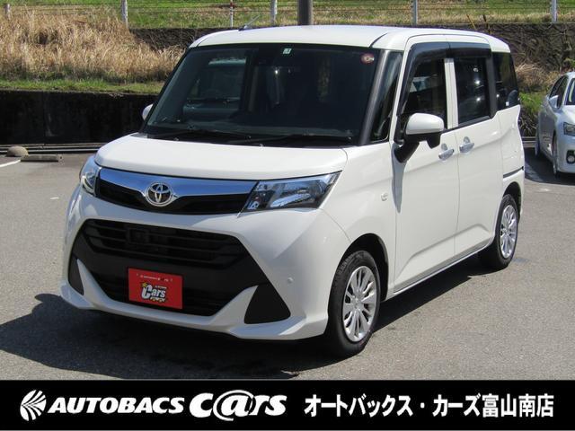 トヨタ X S ナビ・TV・バックカメラ・スマートアシスト