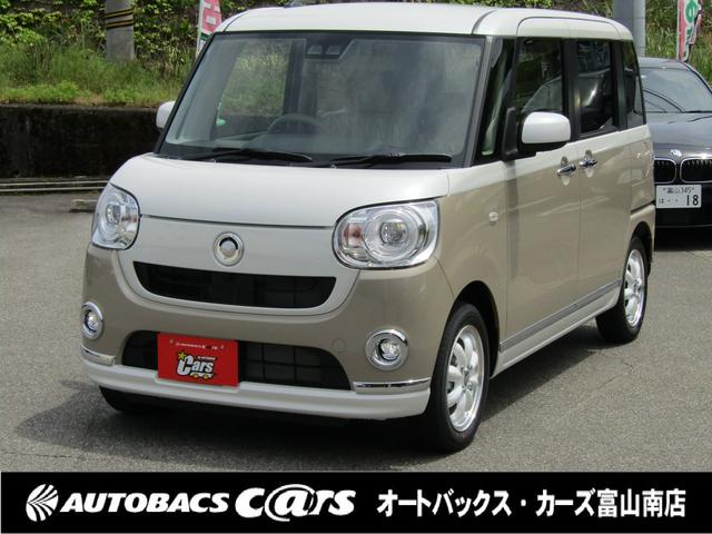 ダイハツ Autobacs Cawaii edition