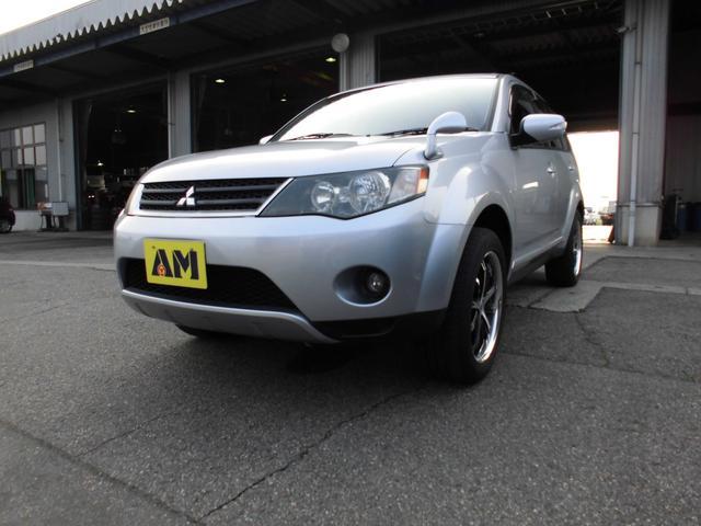 三菱 24G 4WD