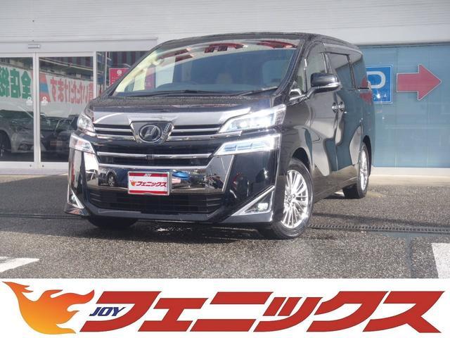 トヨタ 2.5Vメーカーナビ純正フリップダウンモニターパノラミックM